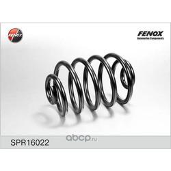 Пружина подвески задней (FENOX) SPR16022