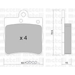 Комплект тормозных колодок, дисковый тормоз (Metelli) 2203430