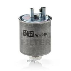 Топливный фильтр (MANN-FILTER) WK9181