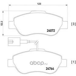 Комплект тормозных колодок, дисковый тормоз (Textar) 2407202