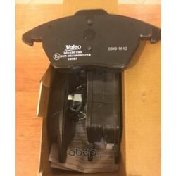 Комплект тормозных колодок (Valeo) 301635