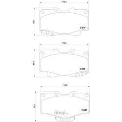 Колодки тормозные дисковые TEXTAR (Textar) 2167901