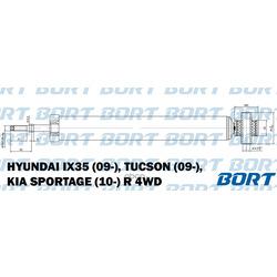 Амортизатор подвески газомасляный, задний (BORT) G41245155