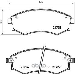 Колодки тормозные передние (Hyundai-KIA) 581013CA20