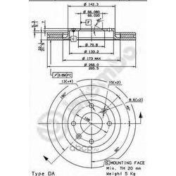 Диск тормозной передний вентилируемый (Brembo) 09869514