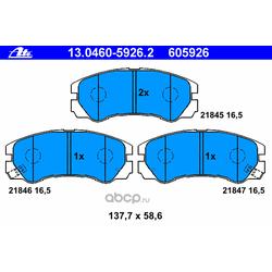 Комплект тормозных колодок, дисковый тормоз (Ate) 13046059262