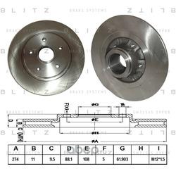 Диск тормозной (Blitz) BS0321