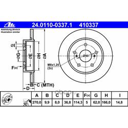 Тормозной диск (Ate) 24011003371