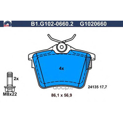 Комплект тормозных колодок (GALFER) B1G10206602