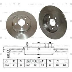 Диск, тормозной (Blitz) BS0258