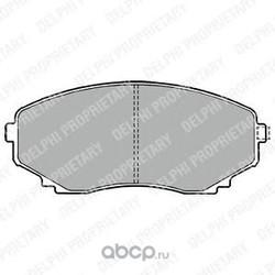 Комплект тормозных колодок, дисковый тормоз (Delphi) LP1095
