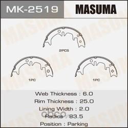 Колодки тормозные (Masuma) MK2519