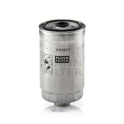 Топливный фильтр (MANN-FILTER) WK8243
