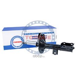 Амортизаторы передние (Hyundai-KIA) 546611H100