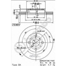Комплект тормозных дисков AVANTECH (2шт. в одной упаковке) (Brembo) 09854510