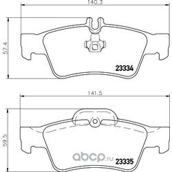 Комплект тормозных колодок, дисковый тормоз (Hella) 8DB355018751