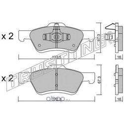 Комплект тормозных колодок, дисковый тормоз (Trusting) 9230