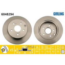 Тормозной диск (Girling) 6048294