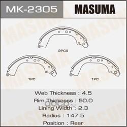 Колодки тормозные (Masuma) MK2305