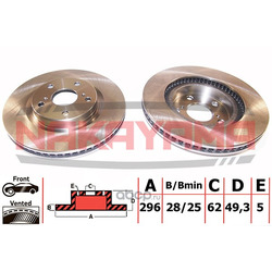 Торм.диск передн. вент. Toyota Camry, RAV4 06- 296 (NAKAYAMA) Q4552