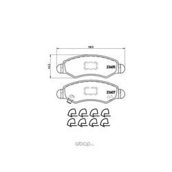 Комплект тормозных колодок, дисковый тормоз (Brembo) P79015