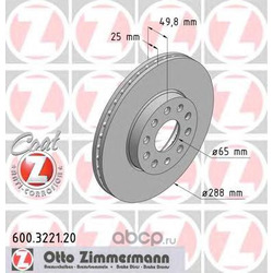 """Диск тормозной вентилируемый, """"Coat Z (Zimmermann) 600322120"""
