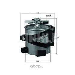 Топливный фильтр (Mahle/Knecht) KLH4422