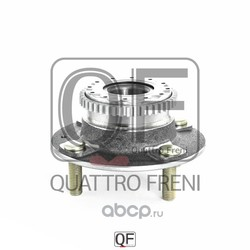 СТУПИЦА ЗАДНЯЯ (QUATTRO FRENI) QF04D00049