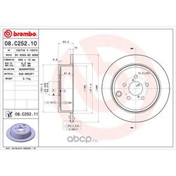 Тормозной диск (Brembo) 08C25211
