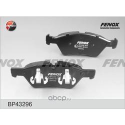 Комплект тормозных колодок, дисковый тормоз (FENOX) BP43296