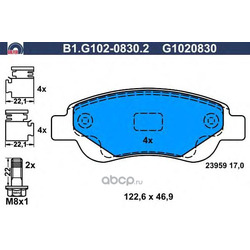 Комплект тормозных колодок (GALFER) B1G10208302