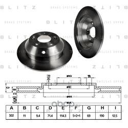 Диск тормозной (Blitz) BS0179