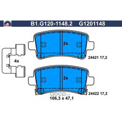 Комплект тормозных колодок (GALFER) B1G12011482