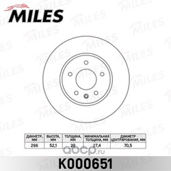 Диск тормозной CHEVROLET CAPTIVA/OPEL ANTARA 07- передний вент. (Miles) K000651