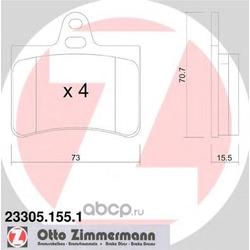 Комплект тормозных колодок, дисковый тормоз (Zimmermann) 233051551
