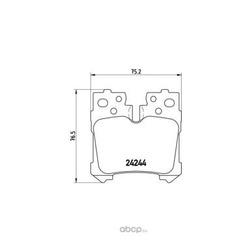 Комплект тормозных колодок, дисковый тормоз (Brembo) P83076
