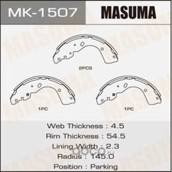 Колодки тормозные (Masuma) MK1507