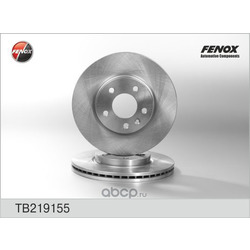 Тормозной диск (FENOX) TB219155