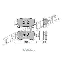 Комплект тормозных колодок, дисковый тормоз (Trusting) 8610
