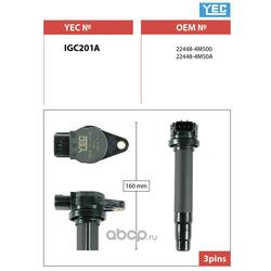 Катушка зажигания YEC (YEC) IGC201A