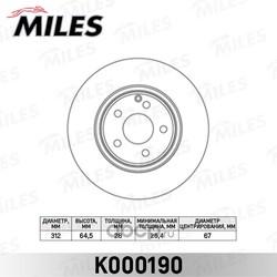 Диск тормозной MERCEDES W211 280-500/C219 320-500 передний D=312мм. (Miles) K000190
