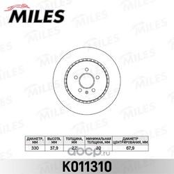 Диск тормозной AUDI A4/A5 07-/A6/A7/A8 10-/Q5 задний вент.D=330мм. (Miles) K011310
