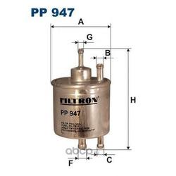 Фильтр топливный Filtron (Filtron) PP947