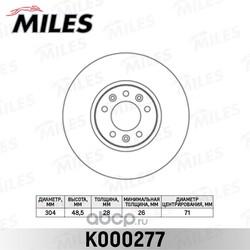 Диск тормозной CITROEN C5 08-/JUMPY/PEUGEOT EXPERT 07- передний вент. (Miles) K000277