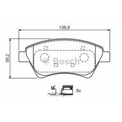 Комплект тормозных колодок, дисковый тормоз (Bosch) 0986424785