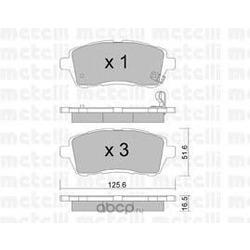 Комплект тормозных колодок, дисковый тормоз (Metelli) 2207930