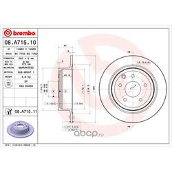 Диск тормозной (Brembo) 08A71510