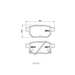 Колодки тормозные, комплект, задние (Brembo) P83133