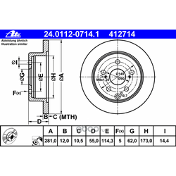 Тормозной диск (Ate) 24011207141