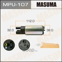 Насос топливный (Masuma) MPU107